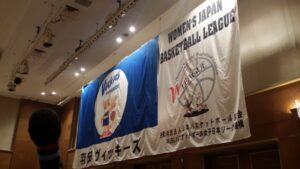 佐藤さやかバスケ2 (600x338)