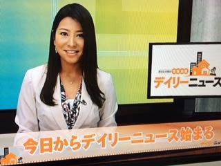 仲谷亜希子の画像 p1_14